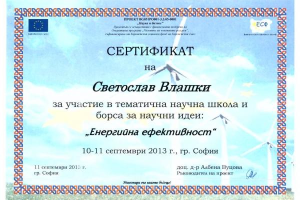 3450B13EB-114F-F71A-84F4-0F368550FB11.jpg