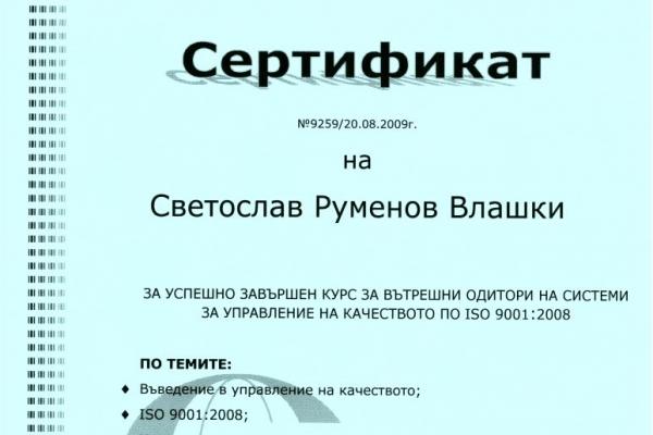 6178A782B-F2D6-F72B-E479-FF72E51CA808.jpg