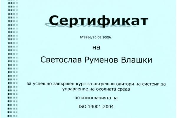 7198367A3-6760-9F02-32D2-E7FAF0813AB8.jpg